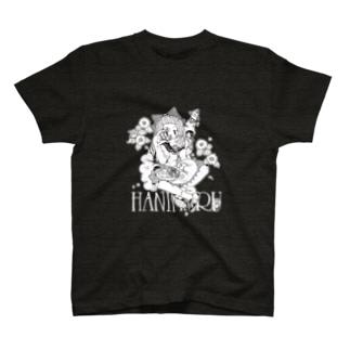 惑星レトロの好奇心820パーセント_黒系 T-shirts