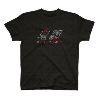 鬼頭 -ONIATAMA- (red) T-shirts