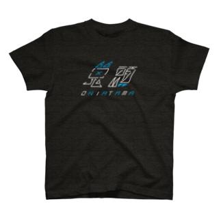 鬼頭 -ONIATAMA- (blue) T-shirts