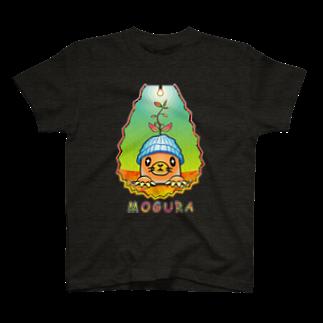 Furoringasの店のワイルド雑草モグラ T-shirts