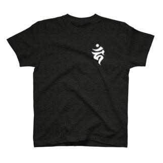 梵字T(カーン)  T-shirts