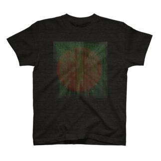 昭和8.15-200630 T-shirts