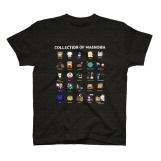 COLLECTION OF MAENOWA (白字) T-shirts