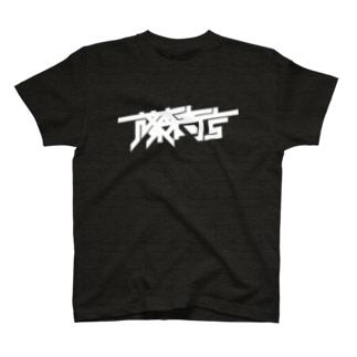 藤森商店のTシャツ(白ロゴ) T-shirts