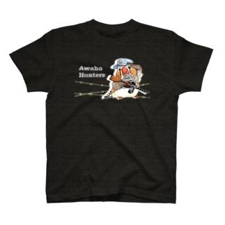 サバゲーキンカ隊員 T-shirts