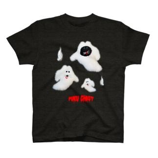 プクゴースト T-shirts