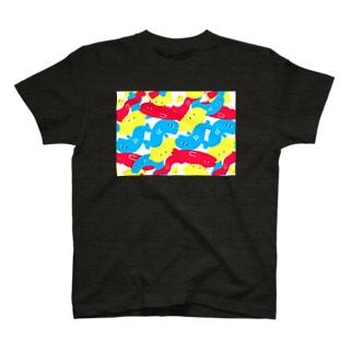 えびおさかなれもんの柄 T-shirts