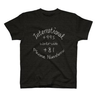 世界共通の国際電話番号 T-shirts