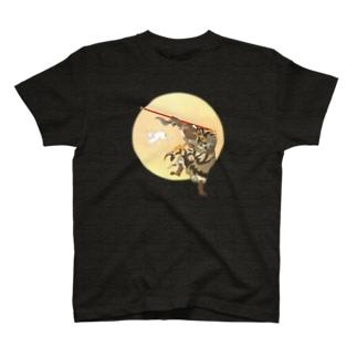 月岡芳年/孫悟空 T-shirts