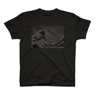 真夜中の神奈川沖浪裏 T-shirts