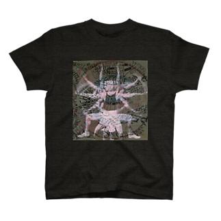 desperation T-shirts