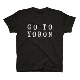 GO TO YORON T-shirts