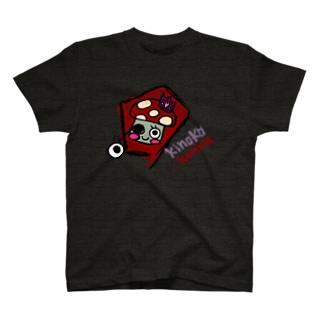 き。ぞ T-shirts