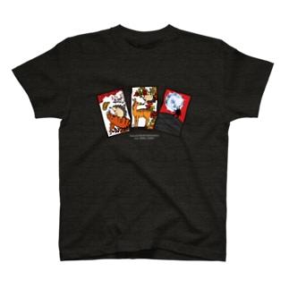 猪鹿フィーバー☆★☆_ロゴ白 T-Shirt