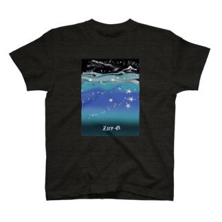 ☆ぞら 宇宙って広いよね。すごいよね。 T-shirts