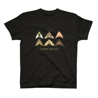 昆虫シリーズ:スズメガ T-shirts
