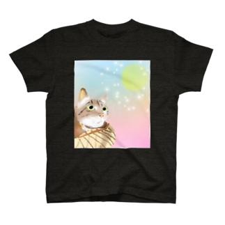 みあげてごニャン T-Shirt