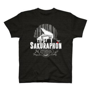 レトロ ピアノ AD Black T-Shirt
