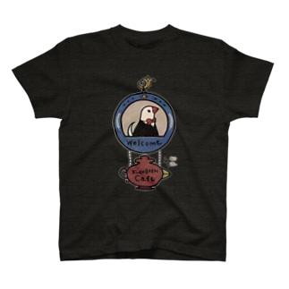 くちばしカフェ T-shirts