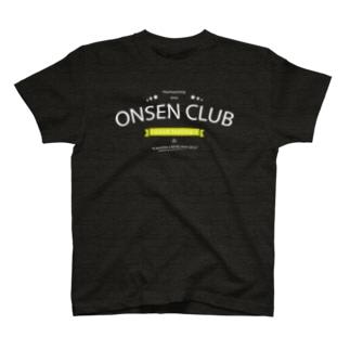 温泉クラブ T-shirts