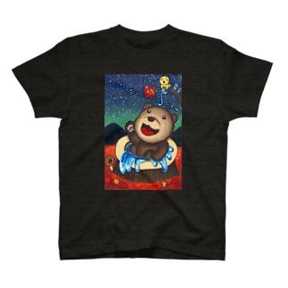 冬眠の前に T-shirts