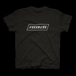 #AKANUMA ショップの#AKANUMA 2(BLACK) Tシャツ