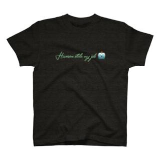 Human Stole my job  T-shirts