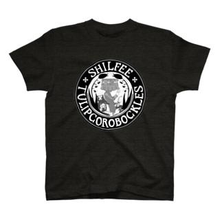 st T-shirts