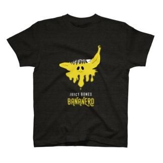 BANANERD T-shirts