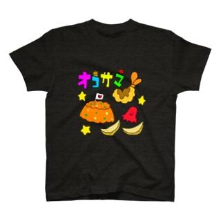 お子様ランチ T-shirts