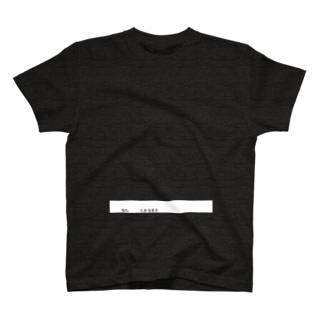 NAME T-shirts