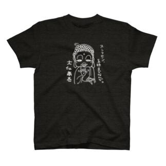 CRAZYHOPPER 大仏商売 T-shirts