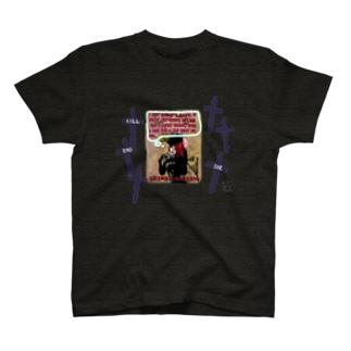 SECRET GARDEN T-shirts