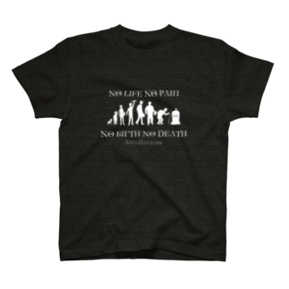 No Birth No Death T-shirts