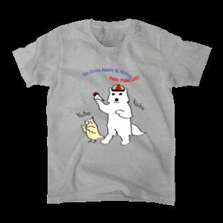 全日本ヨボヨボ連盟公式グッズ Tシャツ