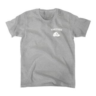 野球帽TEE (ワンポイント白文字) Tシャツ