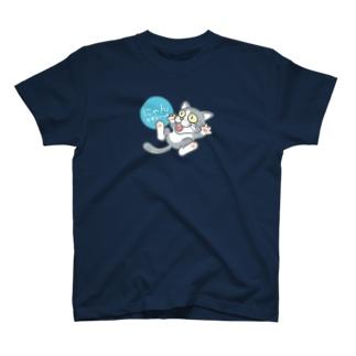 にゃんですと Tシャツ