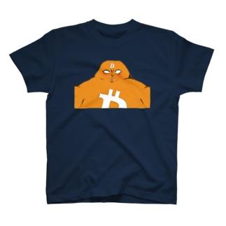 ビットコイン君(ニヤケ) Tシャツ