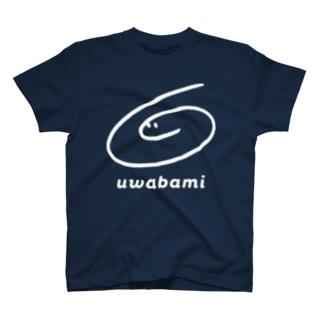 白bamiくん Tシャツ