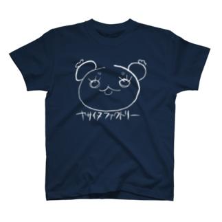 【やさいぬ】とまよあっプップ1 Tシャツ