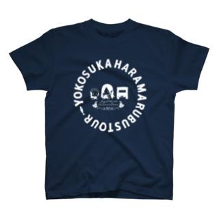 はらまる大盛バスツアー第2弾 公式半袖Tシャツ Tシャツ