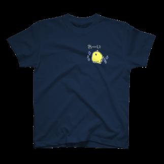 倉田姉妹店のtoririのわーいTシャツ Tシャツ