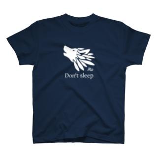 寝るなオオカミ(濃色用) Tシャツ