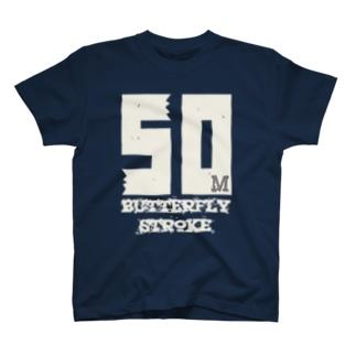 50mButterflyStroke Tシャツ
