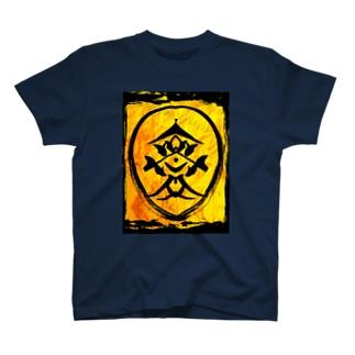 愛2 Tシャツ