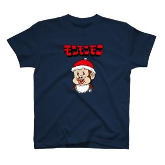 モンチャック Tシャツ
