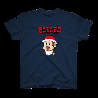 つの丸のモンチャック Tシャツ