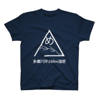 フリーメイソンパクリロゴ(白) Tシャツ