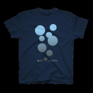 neoacoの眠ろう いつまでもTシャツ