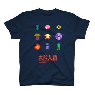 太陽人間キャラ Tシャツ